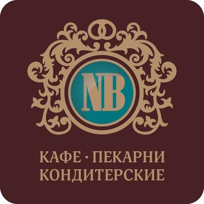 Northern Bakeries--Admin
