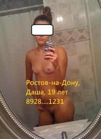 porno-rostov-don