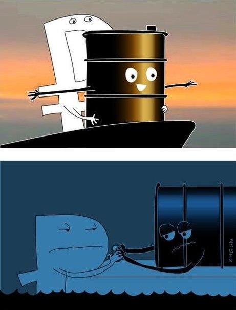Литр нефти = 16 рублей.
