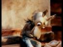 """Волк и телёнок (1984) — """"Какой маленький, какой хорошенький!..."""""""