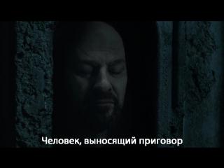Игра Престолов / Game Of Thrones 6 сезон. Тизер. Русские субтитры. (2016)