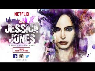 Трейлер | 1 сезон | Джессика Джонс