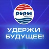 Pepsi Live