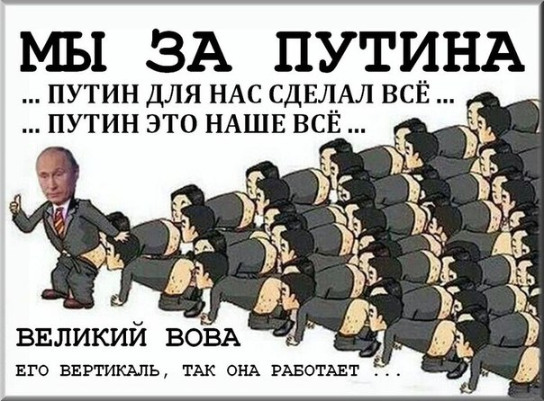 """""""Цены растут, работы нет, отдыхающих нет, ничего нет. Путин, спаси!"""", - коммунисты устроили акцию протеста в оккупированном Крыму против """"единоросов-регионалов"""" - Цензор.НЕТ 7135"""