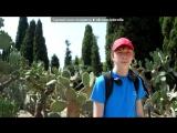 Sol Nessebar Resort под музыку Миха Гам feat. Пицца - Море, Море (Remix). Picrolla