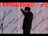 Золотой телец  (фильм Аркадия Мамантова) 03.11.2015