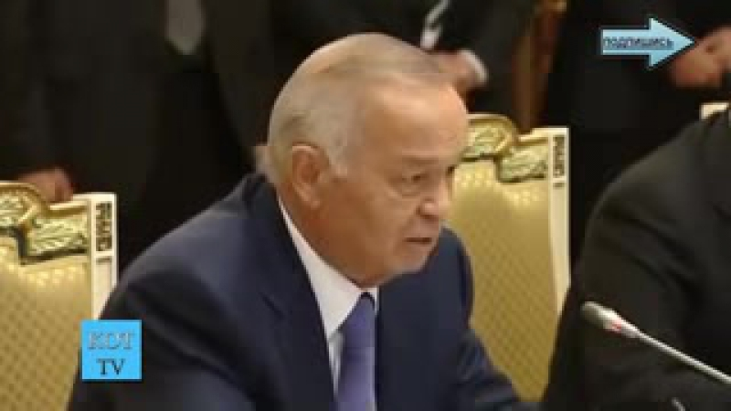 Putin: Hurmatli Islom Abdug'anievich biz va sizning o'rtamizdagi vaqt hech qachon cheklanmagan