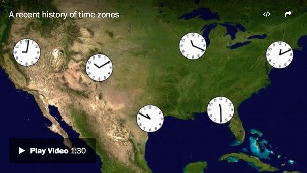 11 часов 11 минут по универсальному координированному времени: