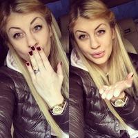 Анастасия Нитиевская