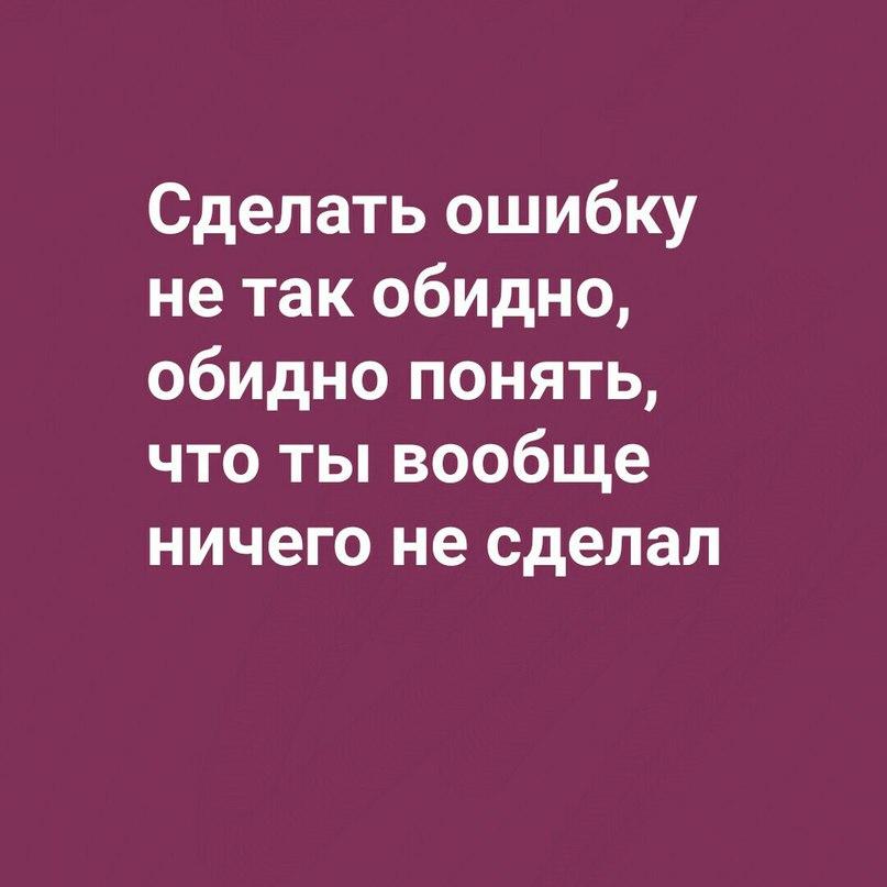 Наталья Федорова | Москва