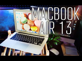 Обзор нового Macbook Air 13 (2015)