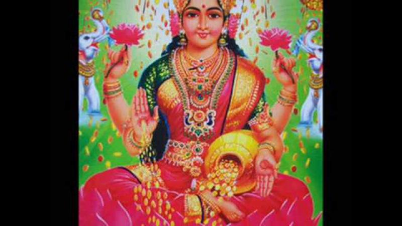 Sri Suktam (короткая версия)