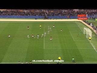 Рома 0-2 Реал Мадрид | Лига Чемпионов | 1/8 финала | Первый матч | Обзор матча