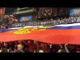 Сербские болельщики спели «Катюшу» в честь погибшего летчика российского Су-24