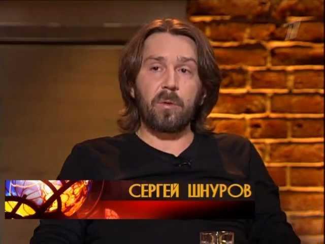 На ночь глядя. Сергей Шнуров (эфир 16.03.2010)