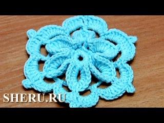 3D Flower Crochet Tutorial 29 Вязание цветов