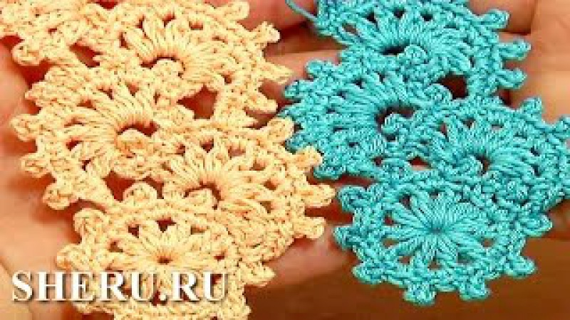 Crochet Lace Tutorial 11 Техника ленточные кружева