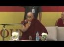 Управление гневом... Далай Лама