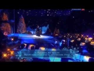 Вероника Джиоева. Новогодняя ночь на канале культура 2015