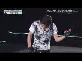 20150530 FaOI in Makuhari Yuzuru Hanyu - Vertigo