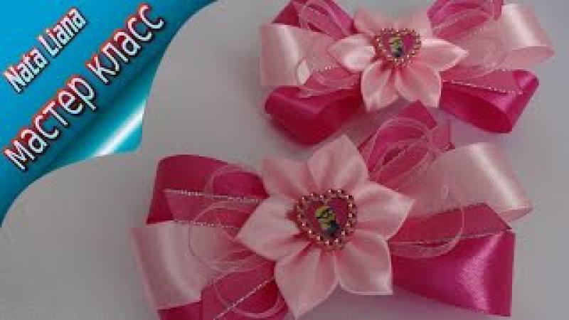Бантики для волос Миньоны / Канзаши./ Ribbon Hair Bows Minions