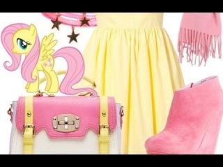 Оденься как Май Литл Пони !!! Крутые наряды для девочек в стиле пони !!!