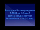 G-TIME CORPORATION ПРЕИМУЩЕСТВА Короткая Презентация