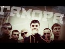 Гамора – Яд  bassboosted