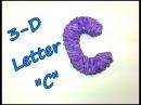"3-D Letter ""C"" Tutorial by feelinspiffy (Rainbow Loom)"