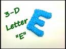 """3-D Letter """"E"""" Tutorial by feelinspiffy (Rainbow Loom)"""