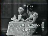 Giangiacomo Guelfi &amp Renata Tebaldi - Tosca - La povera mia cena (Tokyo 1961) Live