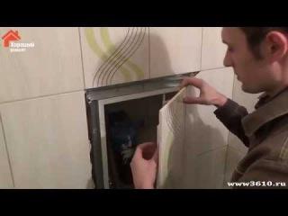 Люк невидимка, установка больших люков в санузлах. Ремонт и отделка ванной в Воронеже