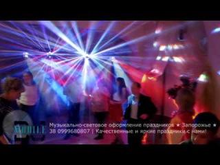 Звуковое и световое сопровождение мероприятий Запорожье