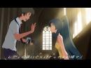 """【ワイズマ】( ワールドイズマイン アニメーション MV) """"World is Mine"""" Music Video"""