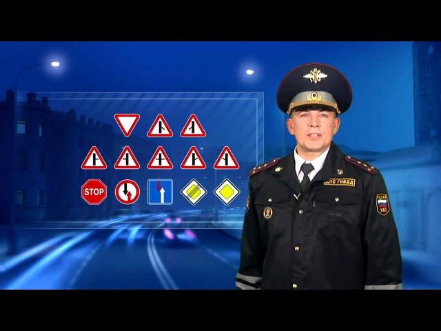 ПДД проезд перекрестков Сигналы регулировщика