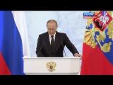Ежегодное послание Президента РФ В.В.Путина Федеральному Собранию 3 декабря 2015