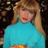 Oksana Tsvetkova