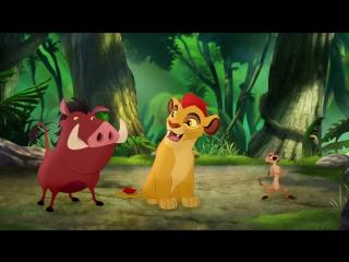 Страж-лев Король лев 5 (2015)