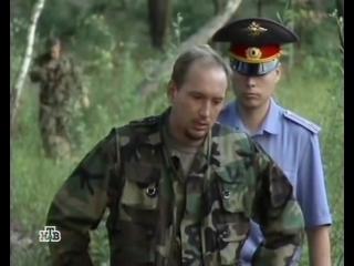 Возвращение Мухтара сезон 2, серия 7 Охотничий трофей
