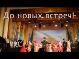 Фестиваль православной и патриотической песни