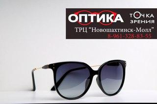 Посмотреть очки гуглес в новошахтинск купить glasses по дешевке в краснодар