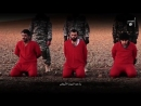 Боевики ИГИЛ отправили сообщение премьеру Англии, казнив пятерых человек
