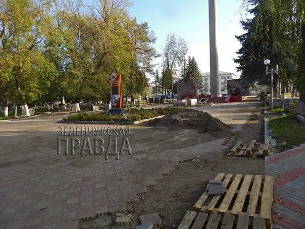 На благоустройство «Народного» парка станицы Зеленчукской потрачено 22 миллиона рублей