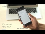 Halo Back Add Magic Button to iPhone by Haloband Inc