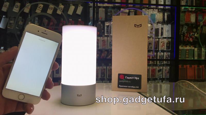 Обзор настольной лампы Yeelight Lamp от Xiaomi