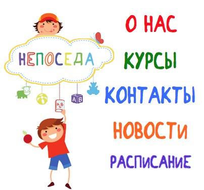 знакомство с детским садом для младшей группы