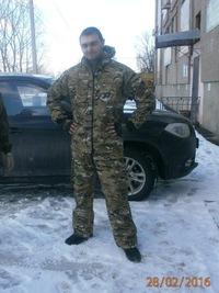 Максим Русских