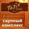"""Tazik-Penza"" - саунный комплекс"
