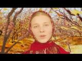 Валентина Рябкова. Колыбельная Ветер горы облетает