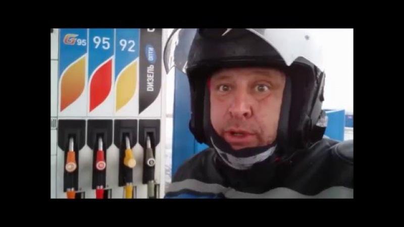 Мотопутешествие 1-го апреля 2016 Челябинск Екатеринбург